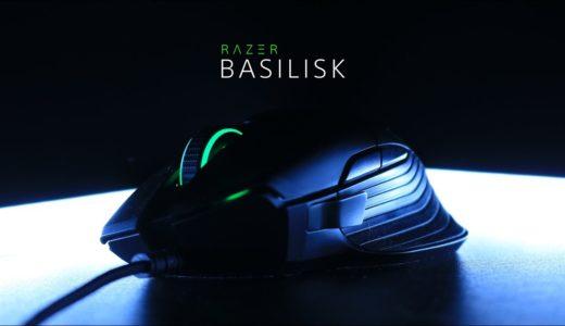 【レビュー】RazerBASILISK【ゲーミングマウス】